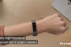 运动腕表新用法:美国医院用它来缩短住院时间