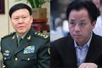 """【反腐周记】上将张阳自缢 """"粤虎""""李嘉过堂"""