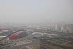 江苏发布今冬首次蓝色预警 启动最严大气督查