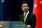 罗马教皇再度表态乐意访问中国 外交部作出回应