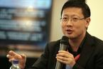 Boss说|沈南鹏:香港有独特优势成为数字经济参与者