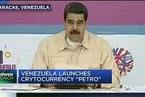 委内瑞拉将发行数字货币 以抵抗美国制裁