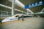 西成高铁开通 京蓉时空距离有望压缩到8小时