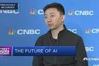 出门问问创始人:部分AI应用领域中国领先美国