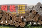 供暖季限产带动钢材价格飙升