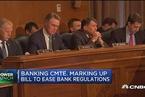 美参议院银行委员会拟定放松银行监管法案