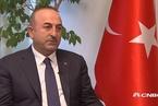 土耳其外长:特朗普欲认耶路撒冷为以色列首都已引发各方忧虑