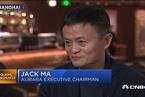 马云:在创造就业上中美应携手合作