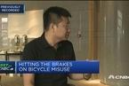 摩拜单车王晓峰:中国给创业企业营造了良好的创新氛围