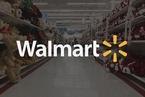 沃尔玛超市宣布更名 迎接线上线下时代