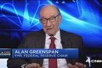 格林斯潘:美国经济的下一阶段将是滞胀