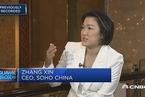 SOHO中国张欣:政府一直在为抑制房价而努力