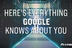 谷歌究竟有多了解你?