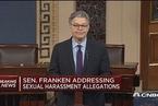 美国民主党参议员因性骚扰指控辞职 称与特朗普同罪异罚