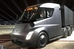 美国啤酒酿造公司Anheuser-Busch预定了40辆特斯拉电动卡车