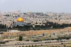 """分析│耶路撒冷地位牵动巴以导火索 特朗普为何敢于此刻""""踩雷"""""""