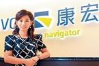 香港廉政公署拘捕康宏环球副主席 称涉嫌贪污