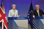 """英国脱欧谈判获重大突破 爱尔兰岛上不会重现""""硬边界"""""""