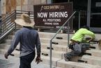 美国11月就业市场紧俏 或推高通胀预期