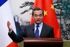 王毅谈半岛局势:谈判的前景依然存在 动武的选择绝不可接受