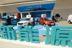 中国正在研究新能源汽车积分定价