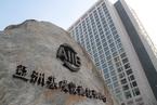 """亚投行首个在华项目落地  锁定北京燃气""""煤改气""""项目"""