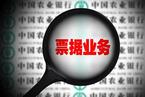最高院张雪楳:票据大案频发 要发挥典型案例指导作用