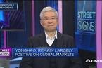 投资人士:美欧日经济回暖将令中国出口受益