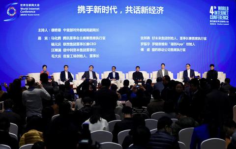 杨元庆:智能制造的真谛是全价值链智能化