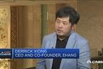 亿航:中国无人机基础设施正在增长