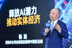 英特尔中国区总裁详解为何与AMD化敌为友