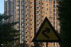 北京市住建委重申严禁企业自持商品住房变相销售