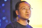 蚂蜂窝D轮融资1.33亿美元 CEO陈罡谈如何做内容到交易