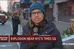 """纽约曼哈顿爆炸案定性为""""预谋恐袭"""""""