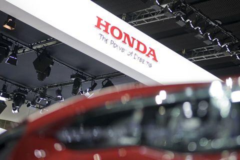 本田汽车入股东软子公司 主流车企加码出行平台