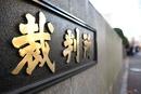江歌案庭审第三日:刘鑫否认锁门及递刀