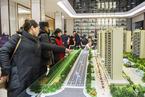 统计局:一线城市新房价格32个月来首次同比下跌