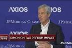 摩根大通CEO戴蒙:美国税改将带来更多就业机会