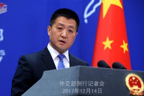 外交部:韩国驻华大使参加国家公祭反映韩方对历史正义的坚守