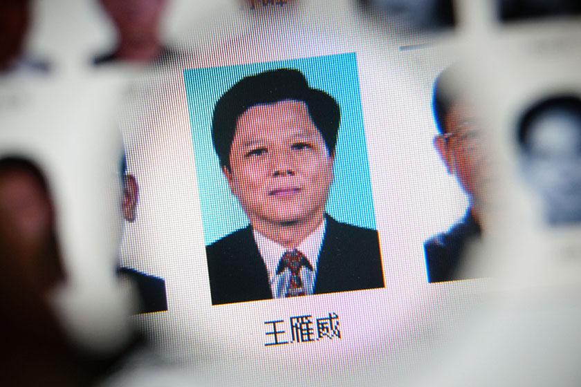 """广州市花都区政协原主席王雁威被""""双开"""""""