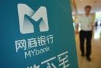 网商银行加速走向线下 半年来服务155万小微实体商家