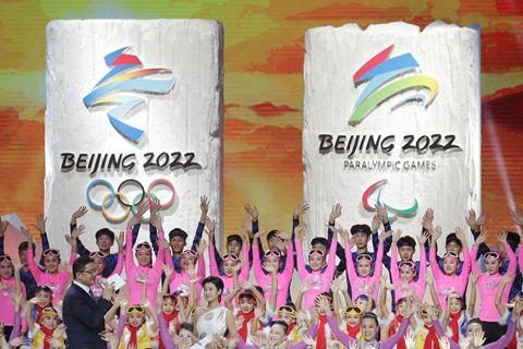 2022年北京冬奥会、冬残奥会会徽发布