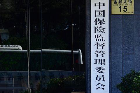"""保监会监管抽查 19家财险公司集体""""吃罚单"""""""