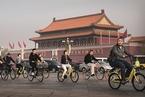 单车战争未结束