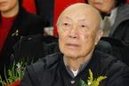 翻译家、出版家屠岸逝世 享年94岁