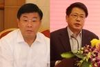 省级政府副职跨省份调整 何树山、杨光荣任安徽副省长