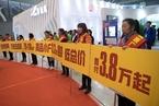 结束连续下降 北京新建住房价格环比持平