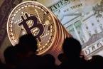 监管升级 中国对境外虚拟货币交易所采取措施