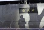 江歌案庭审第六天 检方求判处陈世峰20年
