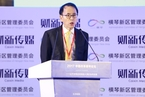 【横琴论坛】谢国忠:中国经济转型需控制投资规模